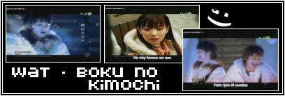 25-Boku no kimochi