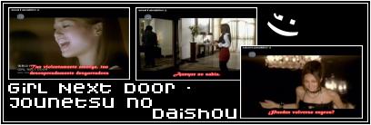 71-Jounetsu no Daishou