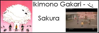 106-Sakura