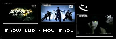 94-Hot Shot